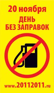Прикрепленное изображение: sticker.png